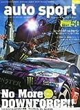 オートスポーツ 2013年 7/5号 [雑誌]