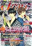 drap (ドラ) 2011年 07月号 [雑誌]