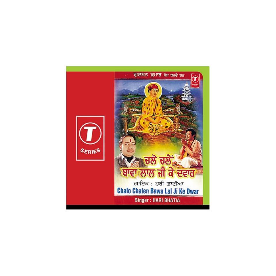 Chalo Chalen Bawa Lal Ji Ke Dware Rajinder Pappu Music