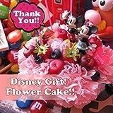 ディズニー 花 ミッキー ミニー  フラワーケーキ 可愛いケーキのフラワーアレンジメント