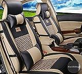 (ファーストクラス)FirstClass 上品 編む フロント リア カーシートカバー フルセット PUレザー シートクッション ベージュ ブラック 汎用 A4 フィアッ ベンツ マキシマ マツダ 10pcs