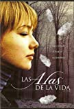 Lilja 4-Ever [Import] [DVD]