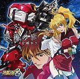 TVアニメ スーパーロボット大戦OG ジ・インスペクター 新ED主題歌