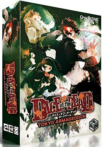 ダイス・オブ・ザ・デッド ボードゲーム TOKYO ARMAGEDDON