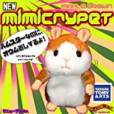 Mimicry Pet Interactive Talking Hamster Plush Toy Ver.2 (Maple Brown)