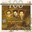 Kal Aaj Aur Kal Kishore