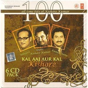 Abhijeet & Kumar Sanu -  Kal Aaj Aur Kal Kishore