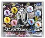 Takara Tomy Pokemon Mega Ring Mega St...