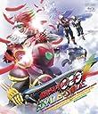 仮面ライダーOOO(オーズ)ファイナルエピソード ディレクターズカット版【Blu-ray】 [Color] [Dolby] [Widescreen]