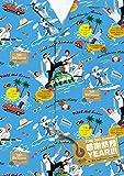 TUBE 30th Summer 感謝熱烈 YEAR!!! [Blu-ray]