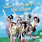 『フリルフルール』2nd シングル「100パーセント☆サマー/Not alone」
