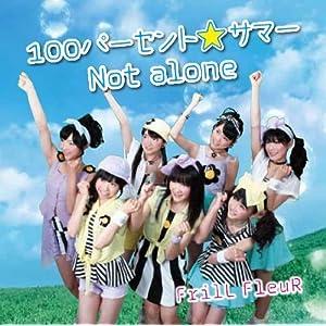 『FrilL FleuR(フリフル)』2nd シングル「100パーセント☆サマー/Not alone」