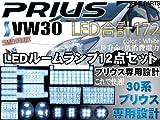 トヨタプリウス ZVW30