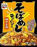 永谷園 神戸名物 そばめしチャーハンの素 そば入りソース味 38g×10個