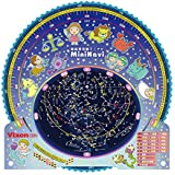 Vixen 天体望遠鏡用アクセサリー ガイダ― 星座早見盤ミニナビ 71052-2