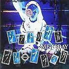 シアトリカル・ブルーブラック [初回盤Btype](在庫あり。)