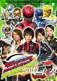 特命戦隊ゴーバスターズ ファイナルライブツアー2013 [DVD]