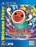 【PSVita】太鼓の達人 Vバージョン Welcome Price!!
