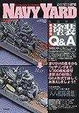 NAVY YARD (ネイビーヤード) Vol.20 2012年 07月号 [雑誌]