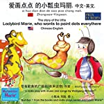 ai hua dian dian de xiao piao chong mali. Zhongwen-Yingwen: The story of the little Ladybird Marie, who wants to paint dots everythere. Chinese-English | Wolfgang Wilhelm