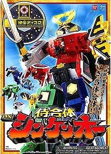 Amazon.com: Power Rangers Deluxe Samurai Megazord: Toys & Games
