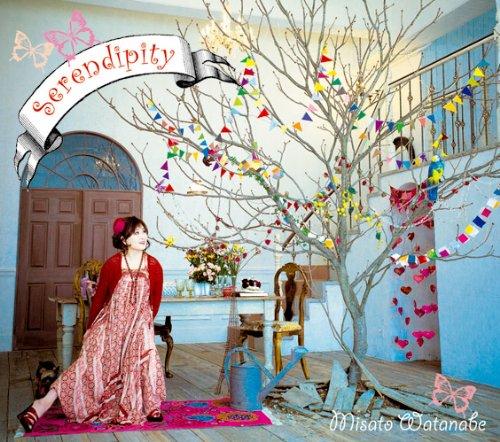 Serendipity(初回生産限定盤)(DVD付)