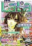 LaLa (ララ) 2008年 06月号 [雑誌]