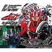 仮面ライダードライブ Blu-ray COLLECTION 3