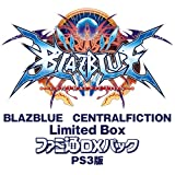 【Amazon.co.jpエビテン限定】 BLAZBLUE CENTRALFICTION Limited Box ファミ通DXパック PS3版 【阿々久商店限定】
