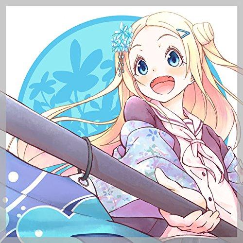 YOSAKOI SONG Series 弐 ハナ