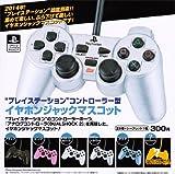 カプセル PS プレイステーション コントローラー型 イヤフォンジャックマスコット シークレット含む全6種セット