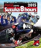 """2015""""コカ・コーラ ゼロ""""鈴鹿8時間耐久ロードレース公式ブルーレイ [Blu-ray] ランキングお取り寄せ"""