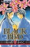 BLACK BIRD 14 (Betsucomiフラワーコミックス)