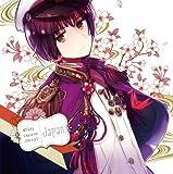 ヘタリア キャラクターⅡ Vol.2 日本(CV:高橋広樹)
