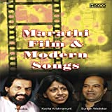 Marathi Film & Modern Songs