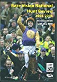 Race Vision National Hunt Review 2005/2006 (Horse Racing) *2 DISC DVD BOXSET*