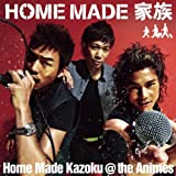 Thank You!! ~ Home Made Kazoku