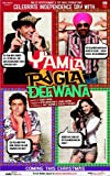 Yamla Pagla Deewana Movie Poster (11 x 17 Inches - 28cm x 44cm) (2011) Indian Style A -(Nafisa Ali)(Emma Brown)(Bobby Deol)(Sunny Deol)(Mukul Dev)