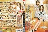 アダルト3枚パック272 高級人妻クラブSP【DVD】GHP-272