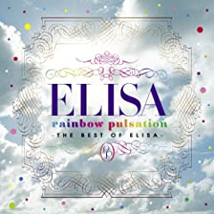 rainbow pulsation~THE BEST OF ELISA~ �y�������Ձz