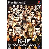 K-1 World Grand Prix 2006 [Japan Import]