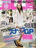 JILLE (ジル) 2012年 07月号 [雑誌]