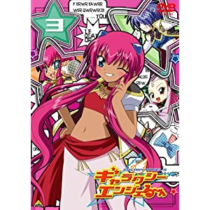 Galaxy Angel Rune 2 [Import USA Zone 1]