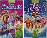 Hey Cinderella and The Frog Prince (2 VHS)
