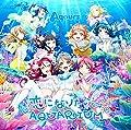 恋になりたいAQUARIUM(Blu-ray Disc付)