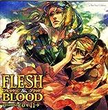 ルボー・サウンドコレクション <br />ドラマCD FLESH&BLOOD 11