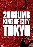 2008UMB King of City Tokyo