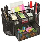 Space Saving Black Metal Wire Mesh 8 Compartment Office / School Supply Desktop Organizer Caddy w/ Drawer