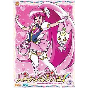 ハピネスチャージプリキュア! 【DVD】 Vol.2