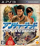 echange, troc Uncharted 2: Among Thieves / Uncharted: Do ougon Katana to Kie ta Sendan[Import Japonais]
